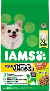 アイムス(成犬・小型犬用)