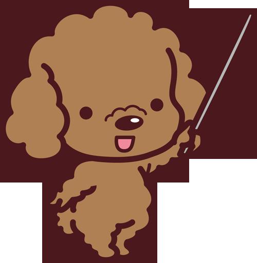 犬飯.com